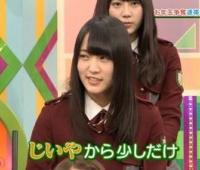 【欅坂46】菅井友香さん家の爺やってどんな人なの?