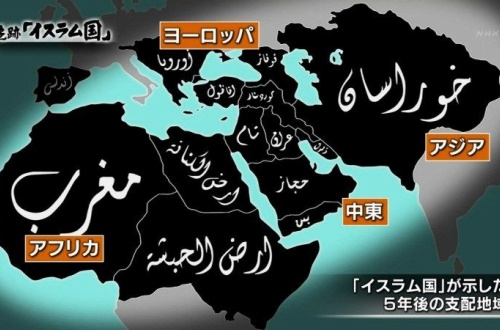 イスラム国(2015)「この勢いなら5年後はこうなってるやろなぁ」のサムネイル画像