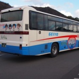 『【たまゆら聖地巡礼】本年初竹原とたまゆらラッピングバス』の画像