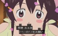 【感想・画像】『マジンボーン』★21話 クルードしいちゃんの地球観光