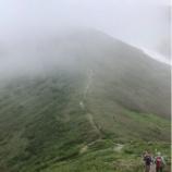 『日本百名山』の画像
