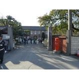 """『『建築ウオッチング""""富岡製糸場""""part1』By中西    2018.10.26』の画像"""