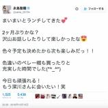 『【乃木坂46】永島聖羅 深川麻衣とランチに行った模様!!!』の画像