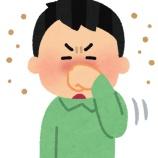 『鼻うがい用鼻腔洗浄器のご紹介です(^^♪』の画像