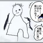 【5歳】家族の絵