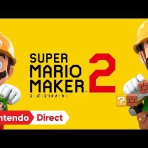 『Nintendo Switch向け「SUPER MARIO MAKER 2」が2019年6月に発売。ゲームスキンやギミックなどの新要素が大幅に増加』の画像