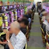 『【衝撃】ギャンブルの還元率→パチンコは85%、競馬は74%、宝くじは45%wwww』の画像