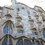 『行った気になる世界遺産 アントニ・ガウディの作品群 カサ・バトリョ』の画像