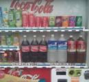 【疑問】自販機のジュース、値上がりし過ぎじゃない?