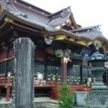 『いつか行きたい日本の名所 大杉神社』の画像