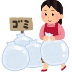 【悲報】日本人「前日の深夜にゴミ出しするな」←これwwwwwww