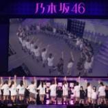 """『【乃木坂46】乃木坂の""""魅力""""ってなんだかんだ『普通っぽいところ』なのかな・・・』の画像"""