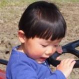 『【名前はまだない大学】米作り体験演習受講者募集!』の画像