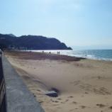 『いつか行きたい日本の名所 父母ヶ浜』の画像