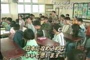 【VANK】小学生73人が「子ども外交大使」に、独島や慰安婦問題を外国人にPR TBSやNHKなどの記者も取材に駆け付けた