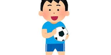 【悲報】日本代表、攻撃のテコ入れ必須 サウジ戦ボール支配率より…「シュート5本」に見る深刻度wwwwwwww