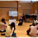 『2歳児クラスを見学!「おんぷの森リトミック」』の画像