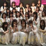 『乃木坂ちゃんの集合写真またキタアアア!!! いいね!【乃木坂46】』の画像