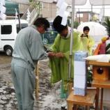 『雨の地鎮祭』の画像
