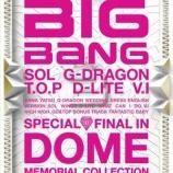 『1/13成人の日 BIGBANG 大阪 京セラドーム 千秋楽でございます!』の画像
