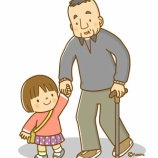 『【クリップアート】おじいちゃんと女の子』の画像