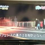 『関東最恐スポット「虹の大橋」心霊現象を最恐映像ノンストップ3で紹介【画像】』の画像