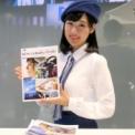 東京モーターショー2017 その33(スバル)