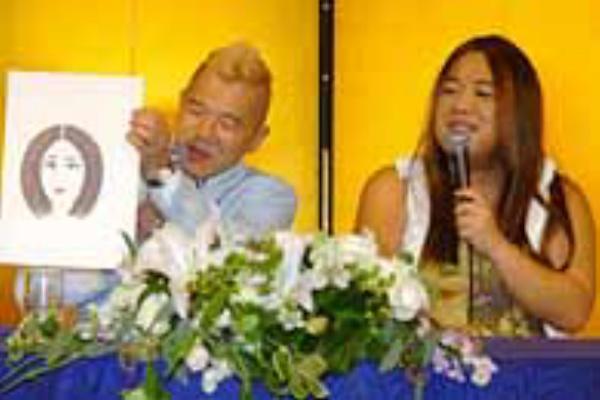 ウド鈴木 結婚