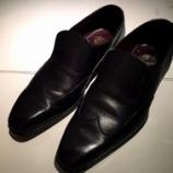 『高松市のBRIMの靴』の画像