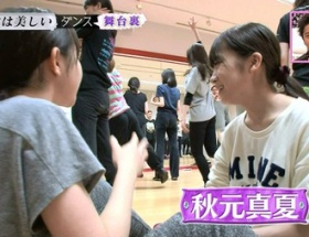 天下のNHKで処女(乃木坂生田)のパンツがレッスン中に透けてケツに食い込む放送事故発生