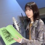 『【元乃木坂46】西野七瀬が声優で演じる役柄がこちら・・・』の画像