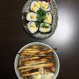 『また、食べ物ネタですぅ😅』の画像
