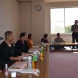『福祉部初の交流研修会』の画像