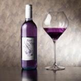 『【限定300本】美しすぎる神秘の紫色のワイン「パープルレインワイン」』の画像