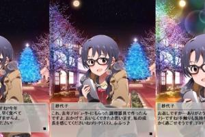 【グリマス】クリスマスキャンペーン2016 まとめ3