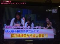 【今夜25:00~】AKB48 ANN 「松井珠理奈から重大発表あり」【立会人 秋元康、横山由依】