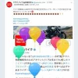 『7月1日はヤマハ発動機の誕生日!今年で62歳になるヤマハ発動機、誕生日おめでとー!』の画像