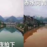 【動画】中国、河が一夜にして真っ赤に変色!何これ?またいつものアレか…!? [海外]
