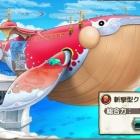 『《花騎士》 中級者団長にはちょっと辛い? クジラ艇(雑記編)』の画像