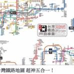 台湾の反応ブログ