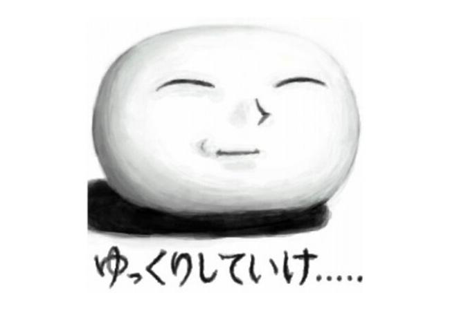ニコ動画の王もこう氏『ニコニコ動画は任天堂の宣伝サイトになった』