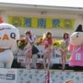 第21回湘南祭2014 その80(湘南ガールコンテスト2014/山中夏歩・水野真莉絵・*****)