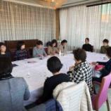 『第10回女性部理事会 30周年事業実行委員会』の画像