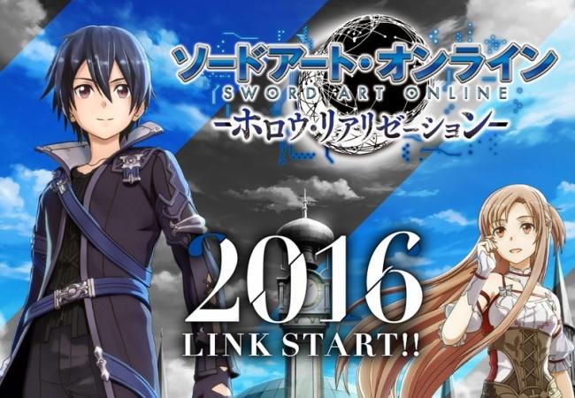 SAO新作『ソードアートオンライン・ホロウ・リアリゼテーション』がPS4/Vitaで発表!