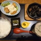 『グランフロントであんましな宮崎料理』の画像