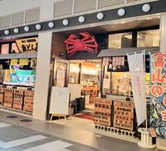 ついに全店オープン!富山駅高架下商業施設6月1日オープン決定!