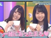 【日向坂46】コーヒーが飲めるメンバー、飲めないメンバー。