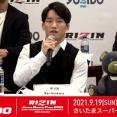"""【RIZIN.30】メインでアラン""""ヒロ""""ヤマニハと対戦する朝倉海「凶暴な試合が出来たらなと思います」"""