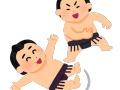 【画像】加藤浩次さん、菅田将暉さんを吹っ飛ばしてしまうwwwww
