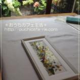 『お庭のお花を・・・』の画像